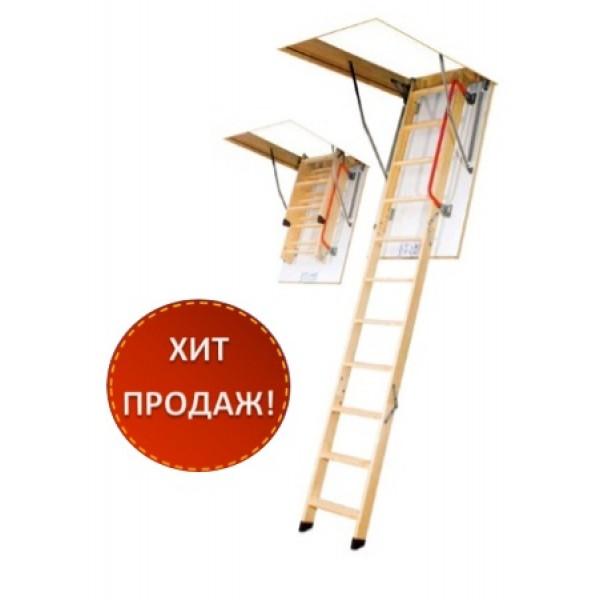 Чердачная лестница Комфорт (LWK) 60x130